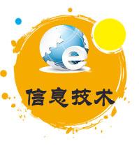 中學信息技術.jpg