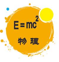 中學物理.jpg